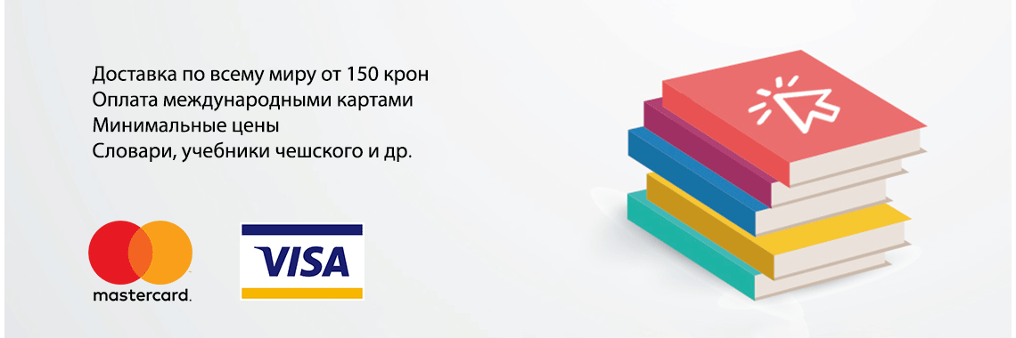 Магазин Подебрад.ру