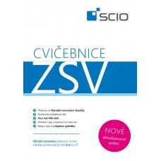 Сборник SCIO ZSV