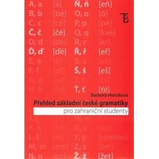 Обзор чешской грамматики для зарубежных студентов