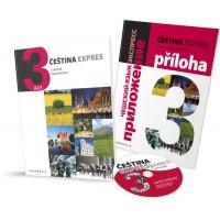Чешский язык. Экспресс 3