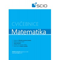 Сборник SCIO MAT