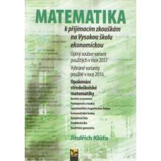 Математика для вступительных экзаменов на ВШЭ в Праге