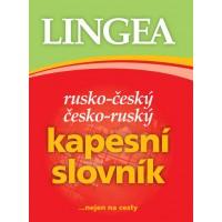 Карманный русско-чешский и чешско-русский словарь
