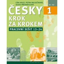 Чешский шаг за шагом 1 - Рабочая тетрадь к лекциям №13-24