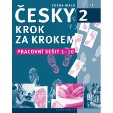 Чешский шаг за шагом 2 - Рабочая тетрадь к лекциям №1-10